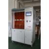 GB10963.1开关插座断路器电流负载温升试验机