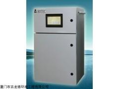 HTC C TNi 在线总镍分析仪