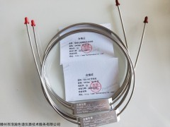 HH-THC-2 總烴柱氣相色譜測定污水廢氣中總烴