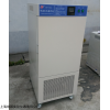 SHP-150DA 低温恒温培养箱 零下检验箱