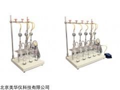MHY-30074 石油产品硫含量测定仪