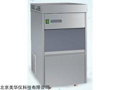 MHY-30073 全自動雪花制冰機