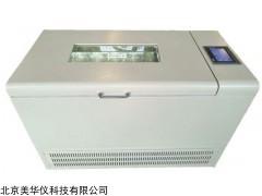 MHY-30072 智能型生物降解培養機