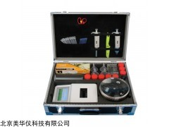 MHY-30071 食品甲醛檢測儀