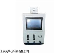 MHY-30069 二次解析仪