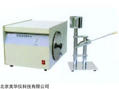 MHY-30067 粘結指數測定儀?
