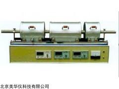 MHY-30065 碳氫元素含量儀