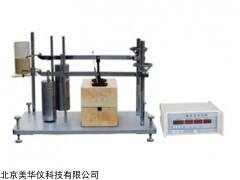 MHY-30064 胶质层测定仪