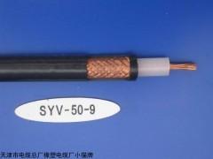 四芯铁路信号电缆PTYA