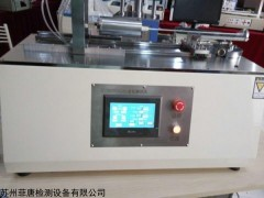 FT-A01X 波轮吊杆阻尼力测试设备