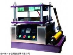 JKZC-SRY10 北京便携式手动热压机