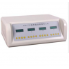 型號:HZ49-RYD-IIE 溫熱直流藥物導入儀
