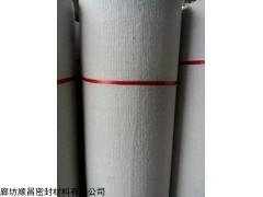 不锈钢丝加强陶瓷纤维带高清大图
