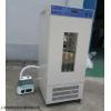 YPW-150 藥品穩定性試驗箱 恒溫藥品柜