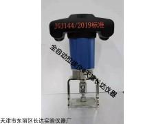 QNJY 新标准粘结强度检测仪价格