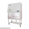 BHC-IIA2 生物安全柜