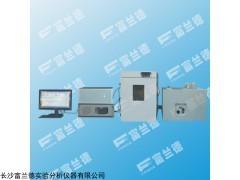 FDR-5471 柴油润滑性测定仪(HFRR高频往复法)