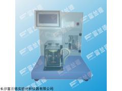 FDH-1402  一体化设计低温动力粘度测定仪GB/T6538
