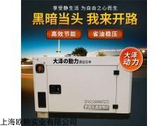 15kw静音柴油发电机车载带焊机
