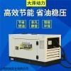 40kw静音柴油发电机移动带气泵
