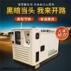 20kw柴油发电机移动带气泵