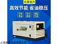 40kw柴油发电机ETC收费站用