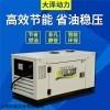 15kw静音柴油发电机加油站安全