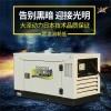 40kw静音柴油发电机电网应急