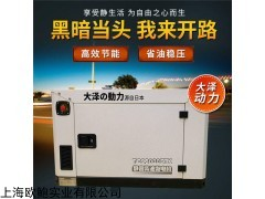 15千瓦柴油发电机ETC收费站用