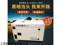 12千瓦柴油发电机加气站安全