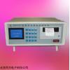 JC502-810 氯离子含量快速测定仪