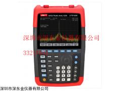 UTS1020 2.6GHZ频谱分析仪 UNI-T