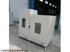 DHG-9420B 高温鼓风干燥箱 上海培因烘箱
