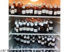 523-92-2,红杉醇实验用分析标准品,98%
