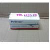 型號:JR077-PL408+ 百靈達-總氮*試劑