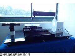 FT-CAMB1 标准型接触角测量仪