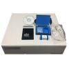 LB-7101 红外分光法测油仪