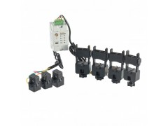 ADW400-D10-4S 河南环保用电专用监测模块