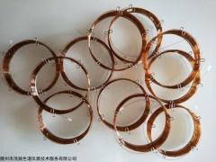 HH-AcrylicCOS-30 丙烯中COS分析專用毛細管柱