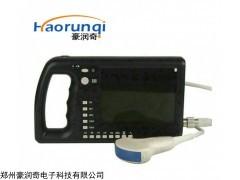 DL-S5 兽用电子凸振B超与机械扇扫的对比