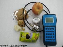 HBD5-MS2123WA 新型水分及活度分析仪