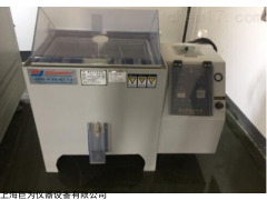 JW-H2S-500 腐蝕試驗箱1111