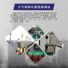BYQL-AQMS  污染源区域监测微型站,海南省网格化AQI检测仪