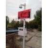 BYQL-AQMS 环境空气质量监控网格站、道路交通网格化微型站