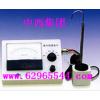 型號:SB3-ZQJ-254 紫外線強度測試儀
