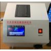 JZSG-II全自動脂肪酸值測定儀