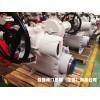 IQM20F14B4 英国罗托克Rotork电动执行器