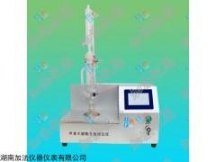 JF5212 金属加工液抗泡性试验仪