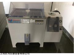 JW-Y/Q-250(B) 辽宁盐雾腐蚀试验箱1