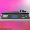 JC506-02 摩擦系数仪